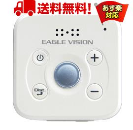 人気 おすすめ新商品☆ EAGLE VISION voice3 EV-803 距離計測器 小型 イーグルヴィジョン 日本正規品 あすつく あす楽 まとめ買い特価 golf ボイス 朝日ゴルフ ゴルフ