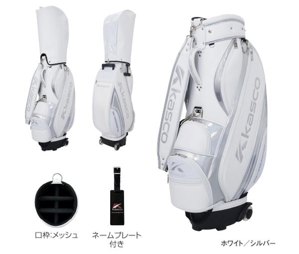 キャスコ キャスター付き キャディバッグ KS-095 ゴルフ バッグ KASCO 日本正規品 送料無料  9型