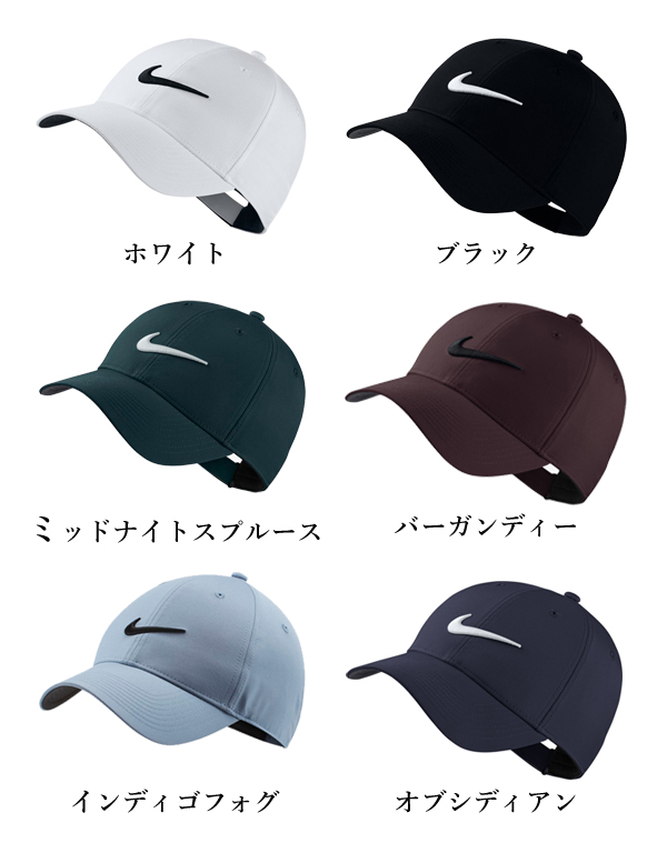 2018 model NIKE Nike Legacy 91 technical center cap golf Japan regular  article b59e472da772