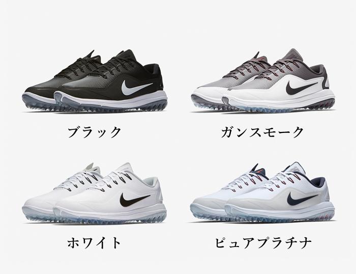 日本正規品 NIKE ナイキ ルナコントロールヴェイパー2 ゴルフシューズ スパイクレス