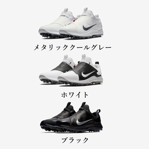 NIKE ツアープレミア ナイキ メンズ ゴルフシューズ 日本正規品
