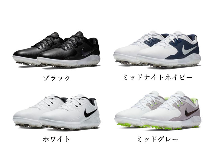NIKE ナイキ ヴェイパープロ ゴルフシューズ 日本正規品 プロ仕様