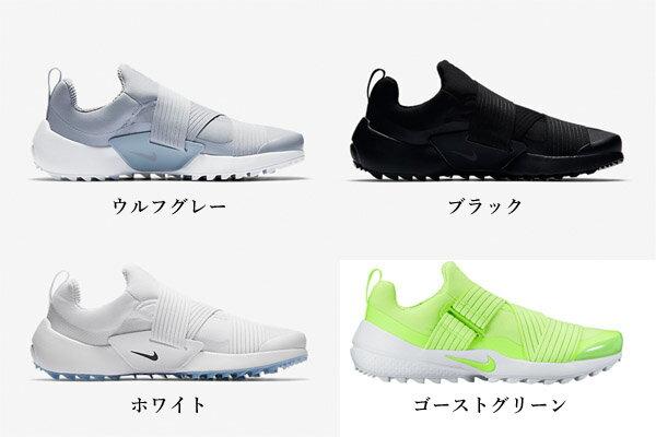 ゴルフシューズ日本正規品 NIKE ナイキ ゴルフ シューズ エアズーム ギミ