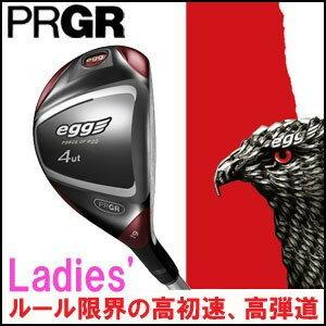 【2017年モデル】【レディース】PRGR プロギア egg エッグ ユーティリティ (Ladies') オリジナルカーボンシャフト【赤エッグ】