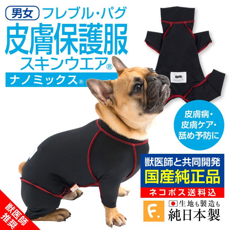 フレンチ 保護 ブルドッグ 犬