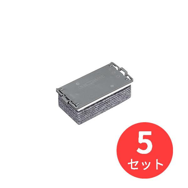 5個セット コクヨ めくれるホワイトボード用イレーザー メクリーナ16 替えシート 売却 RA-R32 まとめ買い 待望
