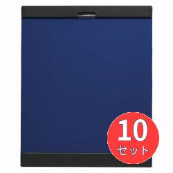 10個セット キングジム KING JIM クリツプボード 5087 マグフラップ 信託 超定番 A3 青 まとめ買い
