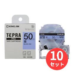 【10個セット】キングジム(KING JIM) PROテープカートリッジ カラーラベル(パステル) SC50B 【まとめ買い】