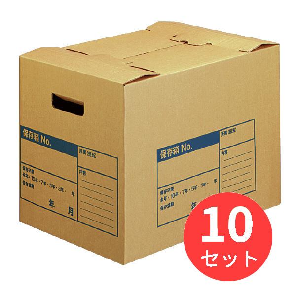 10個セット コクヨ 文書保存箱A3ファイル用 A3-FBX1 激安 低廉 まとめ買い フタ差し込み式