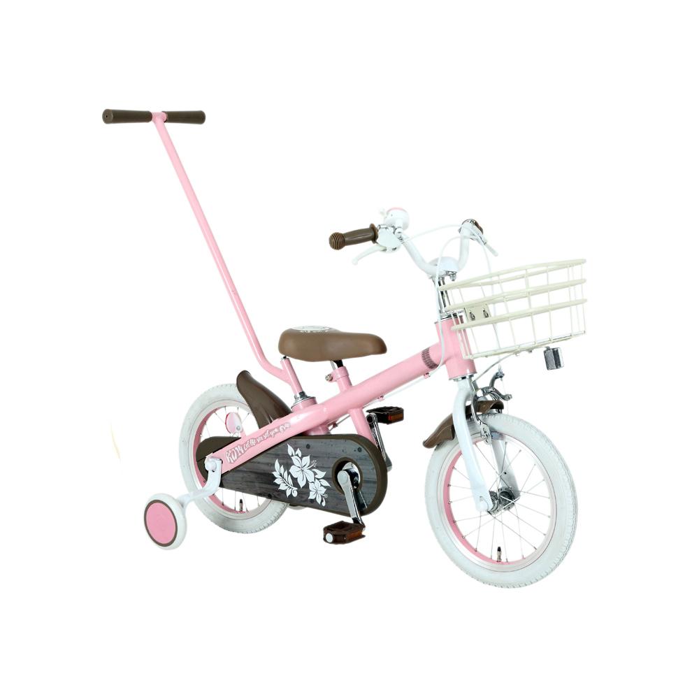 【送料無料・スタンド/ワイヤー錠をプレゼント】【M&M(エムアンドエム)】キッズドライブ14 サーフ(ピンク)