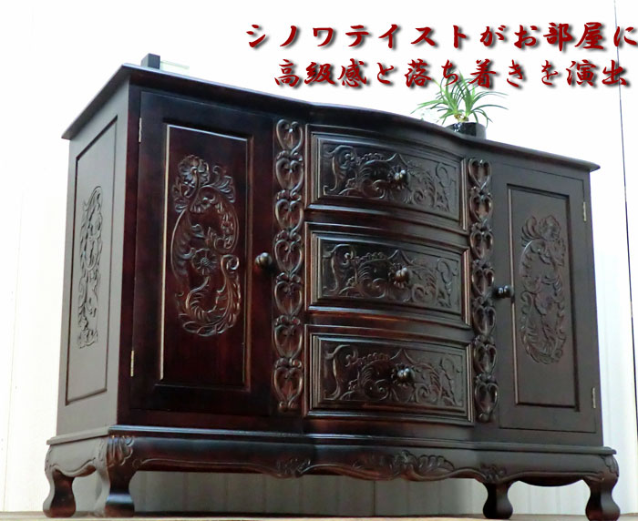 "!「 neko脚 wide cabinet ""* translation and antique furniture outlet * asian  home furniture hand carved furniture cabinets, living room storage chests"