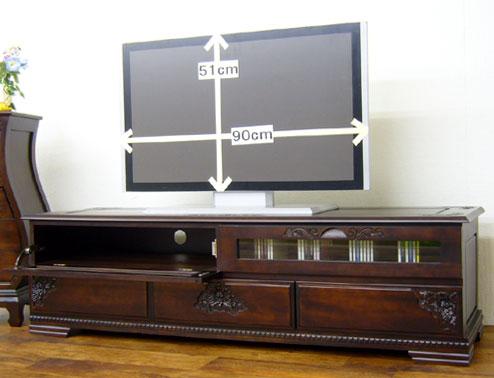 手彫りローボード 送料込 アジアン家具 送料無料 テレビ台 TV台 ローボード antique アンティーク家具 手彫り家具がアクオス ビエラ WOOにも アウトレット 通販AVボード テレビラック インテリア|
