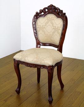 クラシックチェア(肘なし)≪フランチェスカ≫ 安い インテリア家具 安い シノワズリーな手彫り家具 彫刻家具 モダンチャイニーズアジアン家具|