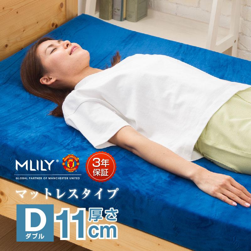 エムリリー 優反発 ベッド マットレス ダブル 11cm厚 寝返り サポート 通気性抜群 高反発と優反発の二層構造 冬暖か ベッド 敷き布団