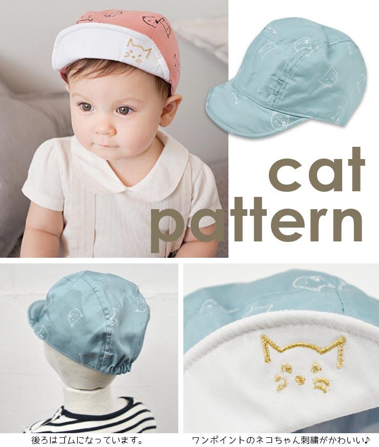 Children Toddler Baby Kids Sun Cat Hat Cap Boy Grils Baseball Brim Ear Hats Cute