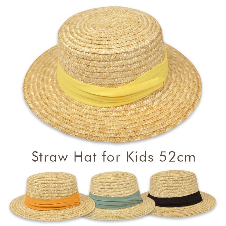 お子様の暑い季節の日差し対策に 天然素材を使用した麦わら帽子 キッズ 麦わら帽子 50cm 52cm 天然素材 ストローハット リボン 帽子 UV対策 日よけ 日除け 紫外線対策 旅行 春夏 おしゃれ ナチュラル 新着 流行のアイテム 子ども 女の子 子供 シンプル ベージュ 海水浴 かわいい レジャー お出かけ