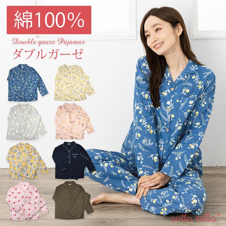 Meru Girls Flower Pajama Set 100 Cotton