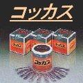 善玉菌を増殖する腸内細菌食品ニユーコッカスゴールドスペシャル2缶セット