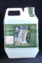 ポイント10倍、超ミネラル水「神源水」濃縮タイプ沖縄。離島は差額送料別途
