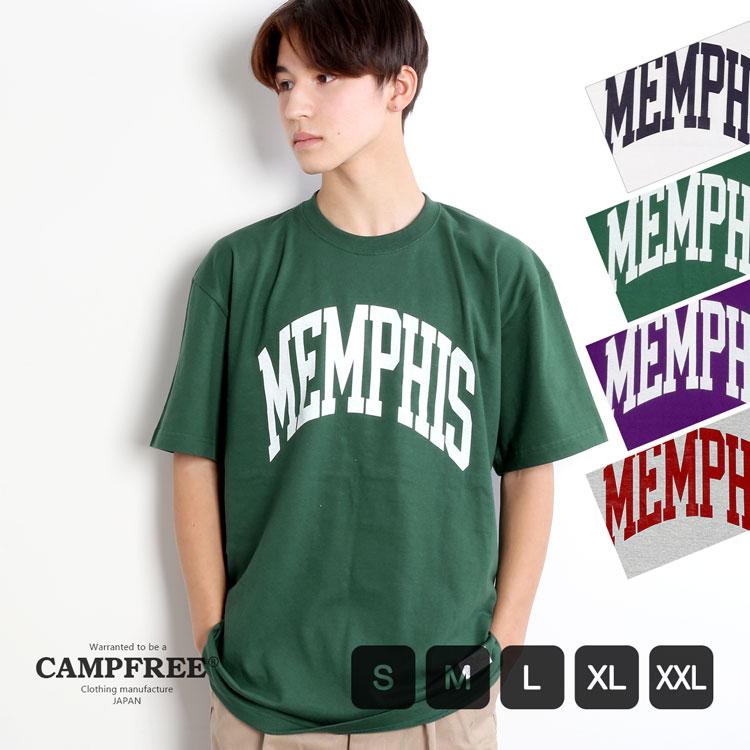 Tシャツ 半袖 メンズコーデ 大人 学生 レディス シンプル プリント カットソー ロゴTシャツ カレッジプリント グラフィックTシャツ キャンプフリー 大きめ 白ティーシャツ XL XXL10351 メール便 送料無料 限定モデル CAMPFREE カレッジロゴ 白Tシャツ ロゴtシャツ 緑 コットンtシャツ 激安特価品 ロゴt 灰 ティシャツ 半そで 夏 メンズtシャツ プリントTシャツ ユニセックス レディース 白 ティーシャツ 10351 メンズ アメカジ 綿100% 紫 白ティシャツ