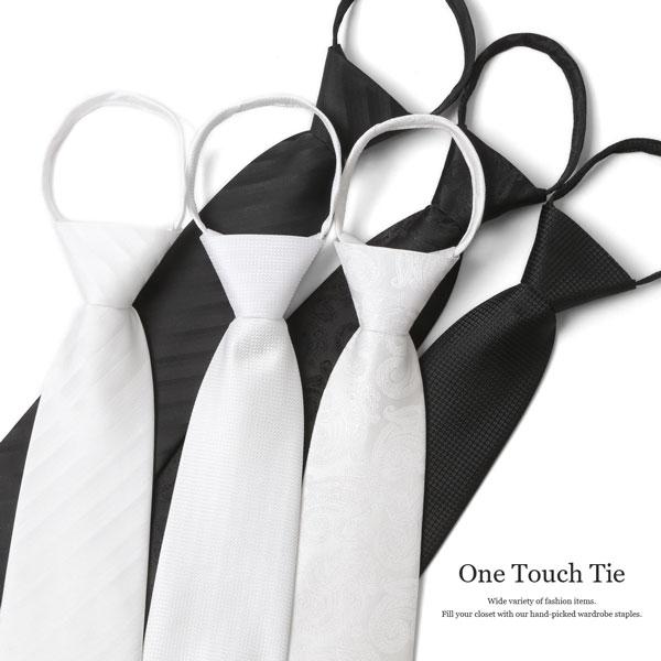 簡単装着!冠婚葬祭に使える、ワンタッチネクタイのおすすめは?