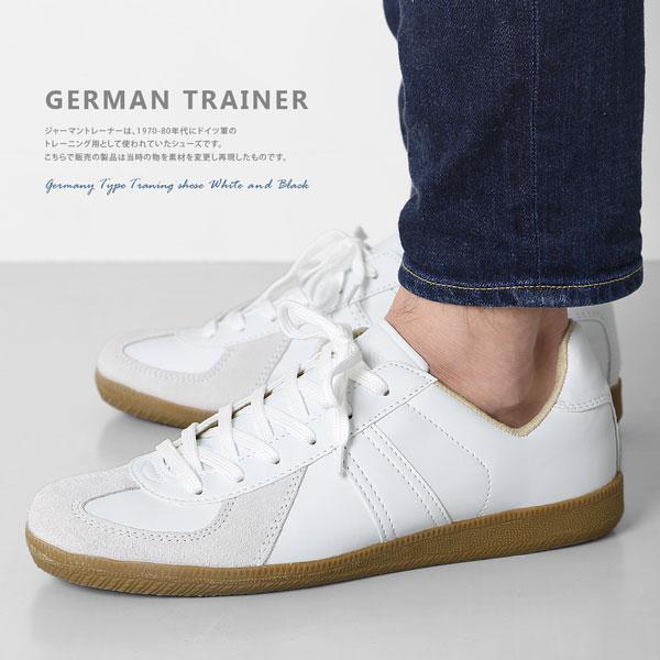 ジャーマントレーナードイツタイプトレーニングシューズ(レプリカ)