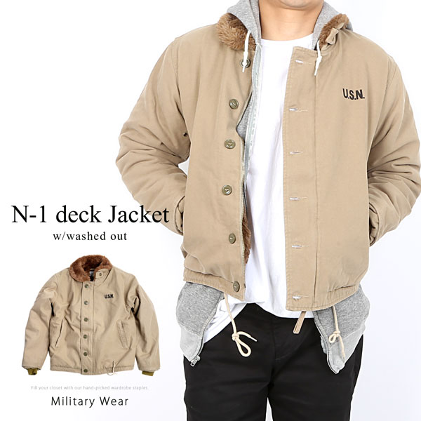 | which there is N 1 deck jacket replica khaki wash processing in Autumn clothes winter clothes military men jacket men outer autumn outer cold