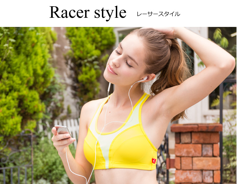 Sports Bra racer style vis POS VISPOS sports bra racer style clothing vis POS athleger women's knit Bra White quick-drying mesh Yoga