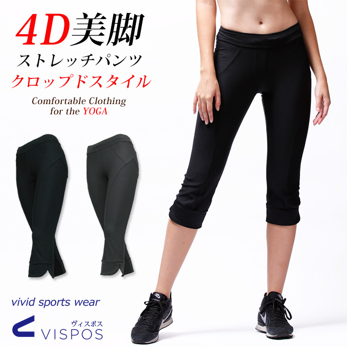 Length yoga pants 7-beauty legs pants cropped-length Capri-length women's stretch