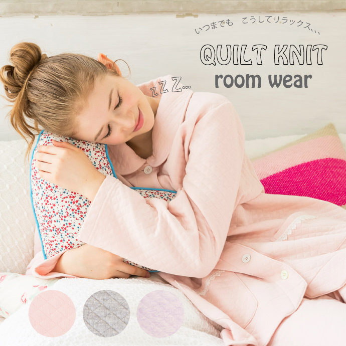Lumwana down long sleeve winter cute quilted Pajamas 100% cotton ladies diffrence (scalloped) fs3gm