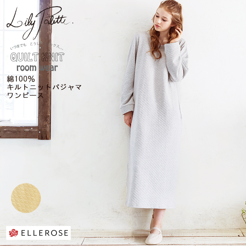 06f0af2fda Lumwana one piece long sleeve winter cute quilted Pajamas 100% cotton  ladies long one piece Maxi quilting fs3gm