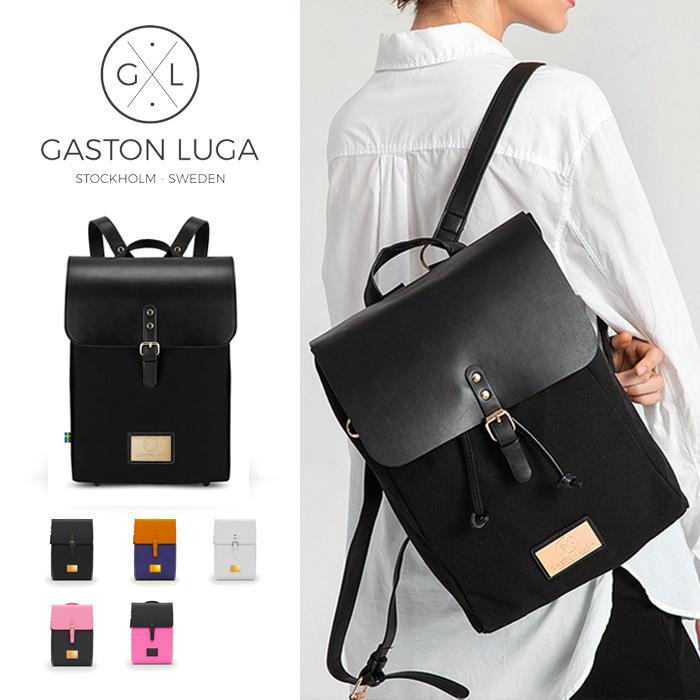 ガストンルーガ Gaston Luga リュック バックパック CLASSY クレッシー 北欧 バッグ レディース /国内正規販売店