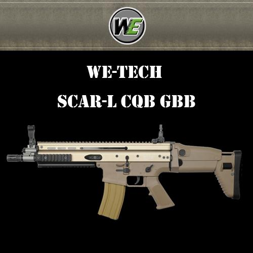 WE SCAR-L公开螺栓GBB