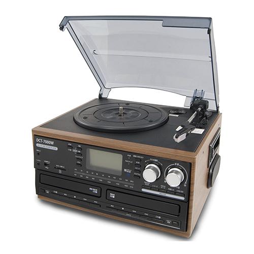 【あす楽】マルチ・オーディオ・レコーダー/プレーヤー DCT-7000W/スピーカー内蔵 ダブルCD 録音機能付き マルチレコードプレーヤー (SD/SDHCカード USBメモリー 保存可能) 【木目調】送料無料