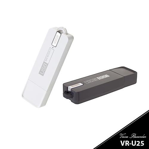 超小型 ボイスレコーダー 小型 USB&ボイスレコーダー 最長25日待機録音 VR-U25 長時間高音質録音 浮気調査専用 音で監視 モラハラ セクハラ パワハラ対策 あす楽【レビュー投稿後USB充電アダプタープレゼント】