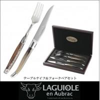 ラギオールアンオブラック ホーン テーブルナイフ&フォークペアセット 5124