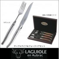 ラギオール アンオブラック ステンレス テーブルナイフ&フォークペアセット 5162