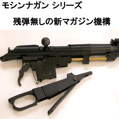 KTW mosin-nagant sniper gun new version - * stock products-