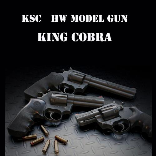 【2019年4月19日再販予定予約】【KSC】キングコブラ 2.5インチモデルガンブラックHW