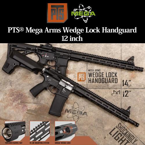 【アクセスオーバーシーズ正規品】PTS Mega Arms Wedge Lock HandguardウェッジロックハンドガードM-LOK【12インチ】【M-ロック】