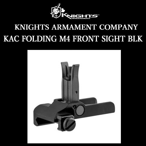 【アクセスオーバーシーズ正規品】【Knight's Armament】ナイツフリップアップサイト FRONT フロント【KAC】