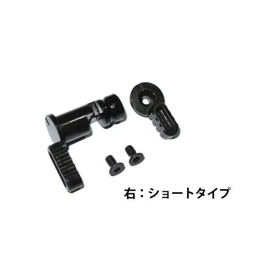 【Wii Tech】東京マルイ M4 MWS 対応 BADスタイル アンビセレクター(右側ショートタイプ)