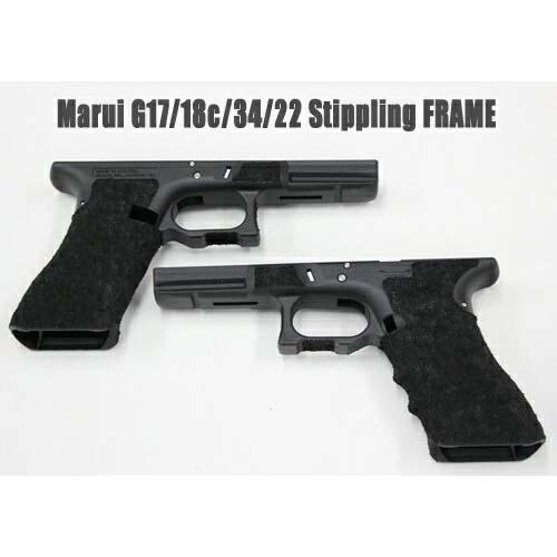 【Gunsmodify】【マルイG17/18C/34/22用】SALIENTARMS ステップリングカスタムフレーム【加工品】