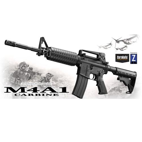 【東京マルイ】M4A1カービン ガスブローバックライフル送料無料