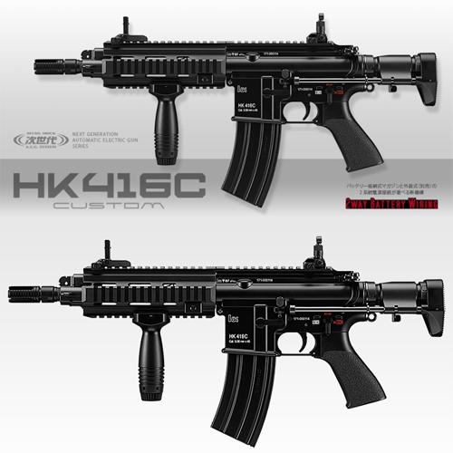 【送料/代引無料】【東京マルイ】HK416C【次世代電動ガン】