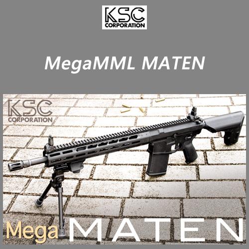 【数量限定特価】KSC Mega MML MATEN ガスブローバック
