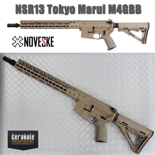 東京マルイ MWSベース NOVESKE NSR13.5