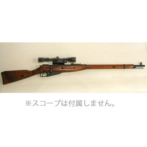 KTW モシンナガン狙撃銃 改【送料無料】