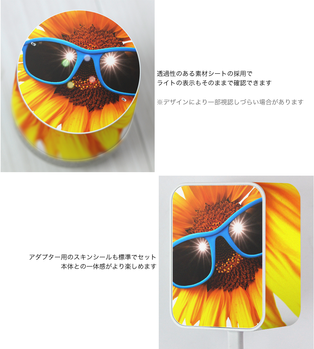 21b90399495 Skin seal Google home slender speaker cover case film sticker accessories  protection 000940 unique sunflower sunglasses for exclusive use of Google  Home