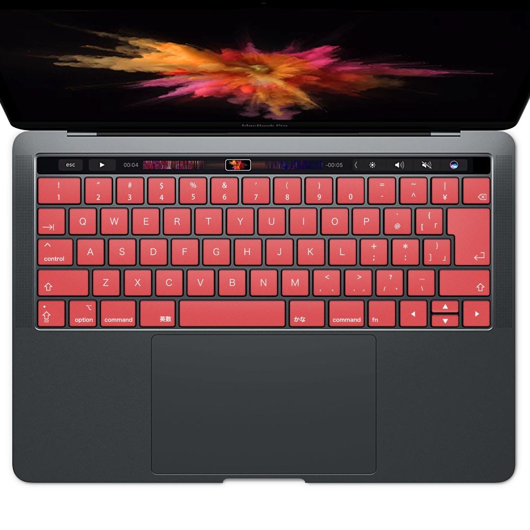 キーボード用スキンシール MacBook PRO 15inch 2016 ~ 専用 モデル着用&注目アイテム キートップ ステッカー A1990 A1707 008955 シンプル Apple エア ノートパソコン 無地 マックブック アクセサリー 赤 保護 販売実績No.1
